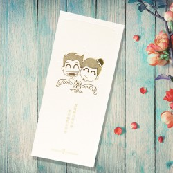 Chinese Wedding Card ( SPM86024B )