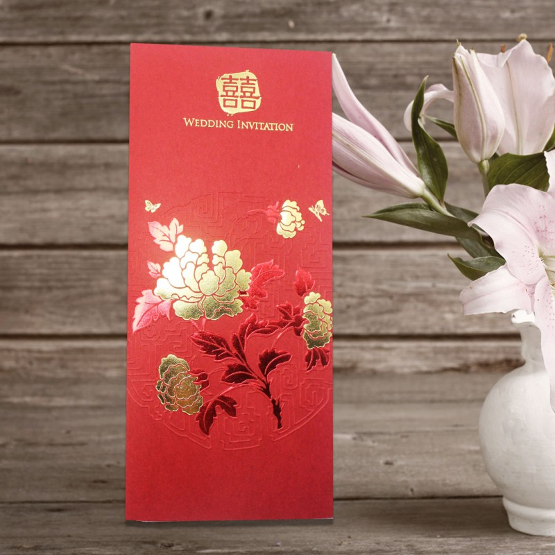 Chinese Wedding Card ( SPM86023R ) | Gifts & Cards