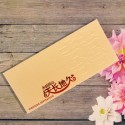 Chinese Wedding Card ( SPM85016G )