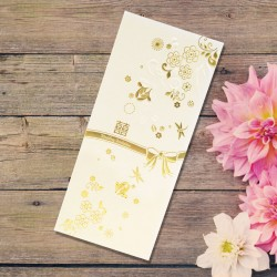Chinese Wedding Card ( SPM86021B )