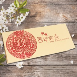 Chinese Wedding Card ( SPM86019G )