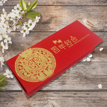 Chinese Wedding Card (SPM86019R)