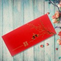 Chinese Wedding Card ( SPM85012R )