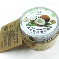 Handmade Organic Coconut Body Scrub Powder 120g